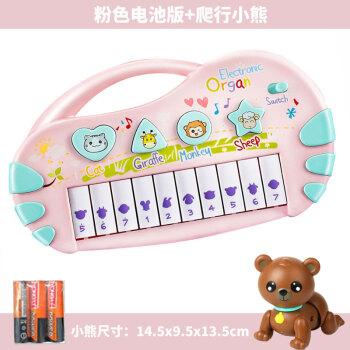 おもちゃの音楽の琴の1-3歳の0は早く6赤ん坊の電子の琴の赤ちゃんを教えます9ヶ月前にミニピアノのピンクの電池版+登ります小さい熊
