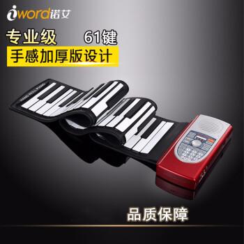 iWord诺艾61鍵盤のピアノはリチウム電池を内蔵して電子のピアノのMIDIインターフェイスBを折り畳みます。