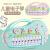 おもちゃんの音楽の琴の1~3歳の0は早くて6赤ん坊の電子の琴の赤ちゃんを教えます。9ヶ月前にミニピノのピケの電池のバージョン+を教えます。