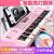 エレクトーンの子供の初心者の女の子の多機能性は1-3-12歳の男の子の61鍵盤のピアノの赤ちゃんの家庭用おもちゃの琴の普通版(黒色)の贈り物の包み+琴架+イヤホンの琴のカバーの数字のキーボード