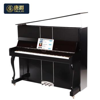唐爵(TALLJO)の新しいドイツ縦型ピアノ雲杉材プロ用ピアノ演奏器プロ用ピアノP 16 mut静音版+宅配便