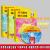 大学入試の音楽の強化の訓練の14版の声楽巻は光ディスクのDVDに付け加えます。