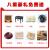 博顿(BOTON)ドイツ品质ピアノMR-166ホワイトマットピアノglan doピアノプロ用クラス家庭用初心者大人のアップグレードテスト専用演奏钢红木マット