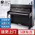 珠江(pearlriver)縦型ピアノリットミラーシリーズ88鍵盤成人子供家庭用演奏型原音ピアノベルト緩降琴蓋UP 120 TL=120 cm黒+フルセット付属品