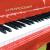 ハロドサ(HARRODSER)原装输入グーラドピアノプロ用ピアノHG-183赤