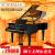 施爾曼gla doピアノの新しいドイツの入力配置自動演奏シストの撮影前にお聞きします。