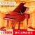 施爾曼glan doピアノの新しdoアイツの入力配置K 152柚木色のトッピング配合版は琴を家にして全国の共同保険に入ります。