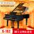 施爾曼glan doピアノの全く新しいドイツの輸入の配置K 162赤色のトップ配合版は琴を家に送って家の全国の共同保証に着きます。