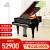 ドイツリスト(LISZT)ハイエンド立体ピアノ演奏GPシリーズ輸入ハンマー芯88鍵盤家庭用教育用プロ用アップグレード試験用琴GP-150黒
