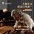 德国韦尔森德villsend钢琴 家庭用钢琴 成人儿童プロ用十级昇級試験 竪型ピアノ88键演奏钢琴 vs系列3 白色 VS3